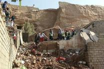ریزش کوه بر سر سه واحد مسکونی در بلوار نواب اهواز