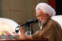 افرادی را به شورا بفرستید که مسجد را قبول داشته باشند/در انتخاب شهردار تسلیم تصمیم دیگران نشوید