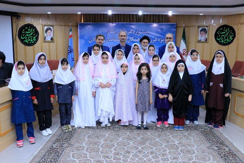 برگزاری جشنواره فرهنگی نماز ویژه فرزندان کارکنان استانداری