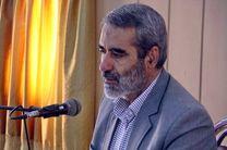 سید حجت کلانتری، رئیس ستاد مردمی آیتالله رئیسی «ستاد سحر» در لرستان شد