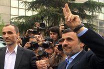 بقایی برای ثبت نام در انتخابات ریاست جمهوری وارد وزارت کشور شد