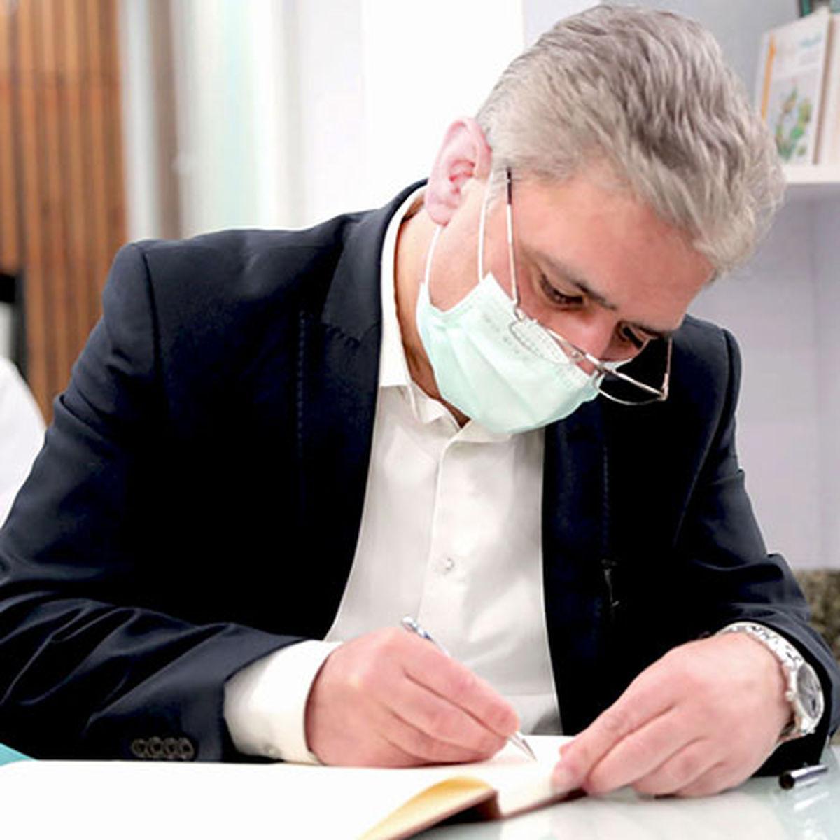 یادداشت مهم مدیر عامل بانک ملی ایران در خصوص انتشار صورت های مالی