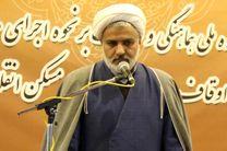 کمک ۷۵۰ میلیون تومانی مردم اصفهان به مناطق سیل زده