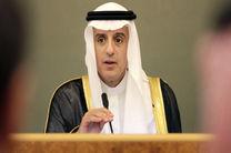 ریاض ادعای دست داشتن  حزب الله لبنان در انتقال موشکها به یمن  را مطرح کرد