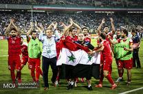دیدار تیمهای فوتبال ایران و سوریه