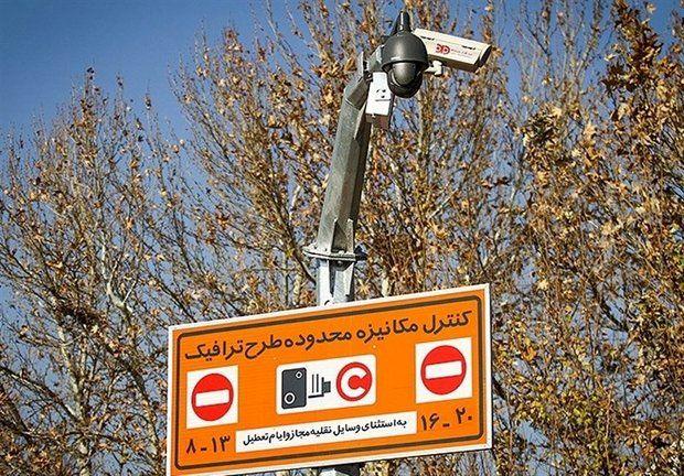 عبور از خیابان ۱۶ آذر بدون طرح ترافیک/ خیابان ۱۶ آذر دیگر جزو محدوده طرح ترافیک نیست