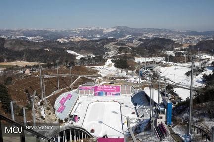 آماده سازی محل مسابقات المپیک زمستانی