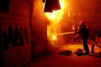 آتش سوزی در باشگاه بدنسازی شهر گرگان اطفاء شد
