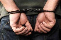 دستگیری شکارچیان غیرمجاز در چند شهر مازندران