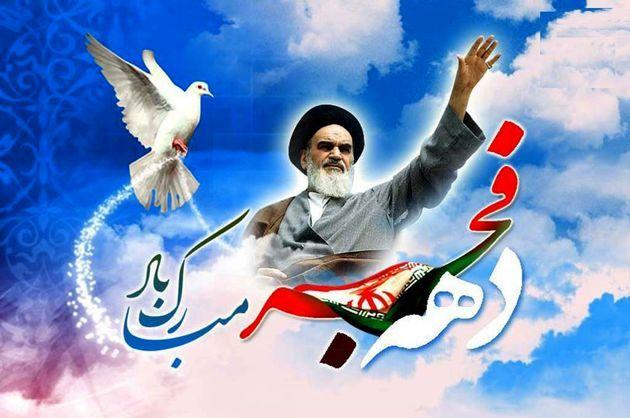 11 اثر طبیعی استان اصفهان ثبت ملی می شود