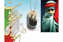 پنجمین جشنواره اسوههای صبر و مقاومت در کرمانشاه برگزار میشود