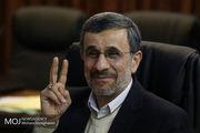 احمدی نژاد در انتخابات ریاست جمهوری ثبت نام کرد