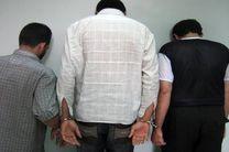 انهدام باند 3 نفره سارقان داخل خودرو در شاهین شهر/ کشف 21 فقره سرقت اموال داخل خودرو