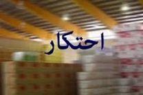کشف 46 هزار لیتر روغن موتور احتکارشده در اصفهان