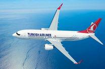 تعلیق پروازهای شرکت هواپیماییTurkish Airlines به ایران و عراق