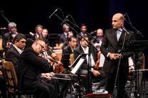 کنسرت آنلاین و رایگان ارکستر مجلسی «نغمه باران» در تالار وحدت