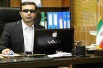 تدوین سالنامه فرهنگی شهر ارومیه