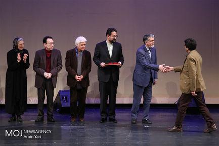 اختتامیه سی و چهارمین جشنواره موسیقی فجر