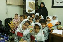 تعداد ٢٠ بسته فرهنگی به کودکان مقطع پیش دبستانی شهرستان شفت اهداشد