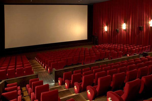 سینمایی با چهارسالن برای حاشیه شهر
