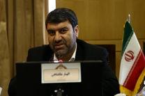 برگزاری دادگاه و محکومیت سعید مرتضوی نشان از عدالت دستگاه قضایی دارد