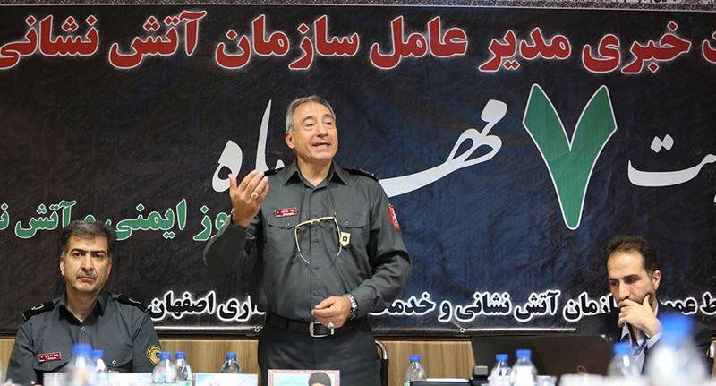آتش نشانی اصفهان به تجهیزات روز دنیا مجهز است