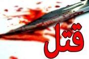 قتل دختر جوان به دست برادر در اراک