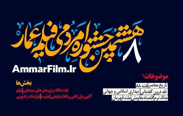 حوزه هنری استان کردستان  با 12 اثر شرکت می کند