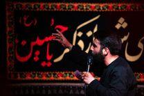 دانلود مداحی حسین طاهری  شب دوم دهه دوم محرم