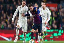 نتیجه بازی بارسلونا و رئال مادرید در ال کلاسیکو/ تلاش بینتیجه شاگردان والورده و زیدان