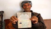 رازهای تندرستی و روزگاران  سپری شده سالخورده ترین مرد ایلامی