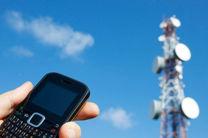 رتبه نخست پوشش جمعیتی تلفن همراه در کشور به قم اختصاص یافت