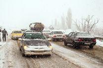 جدیدترین وضعیت جوی و ترافیکی جادهها/هراز و کندوان برفی