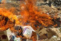 معدوم سازی 1700 کیلو مواد غذایی فاسد در نجف آباد