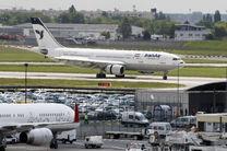 اتحادیه موتور هوایی ایران تشکیل میشود
