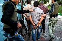 ۵۴ خرده فروش مواد مخدر در اصفهان دستگیر شدند
