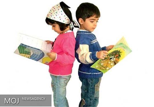 اهمیت کنترل قند افزوده در رژیم غذایی کودکان و نوجوانان