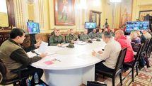 تشکیل واحد جدید نظامی در ونزوئلا برای حفاظت از تاسیسات مهم