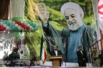 جشن پیروزی هواداران حسن روحانی در کرمانشاه