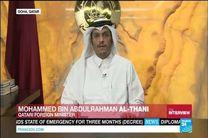 وزیرخارجه قطر: امارات در جایگاه قضاوت نیست/دوحه خواهان گفتگو سر میز مذاکره است