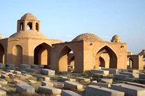 کشف در سنگی به سرقت رفته مقبره آستراخاتون در پیربکران اصفهان