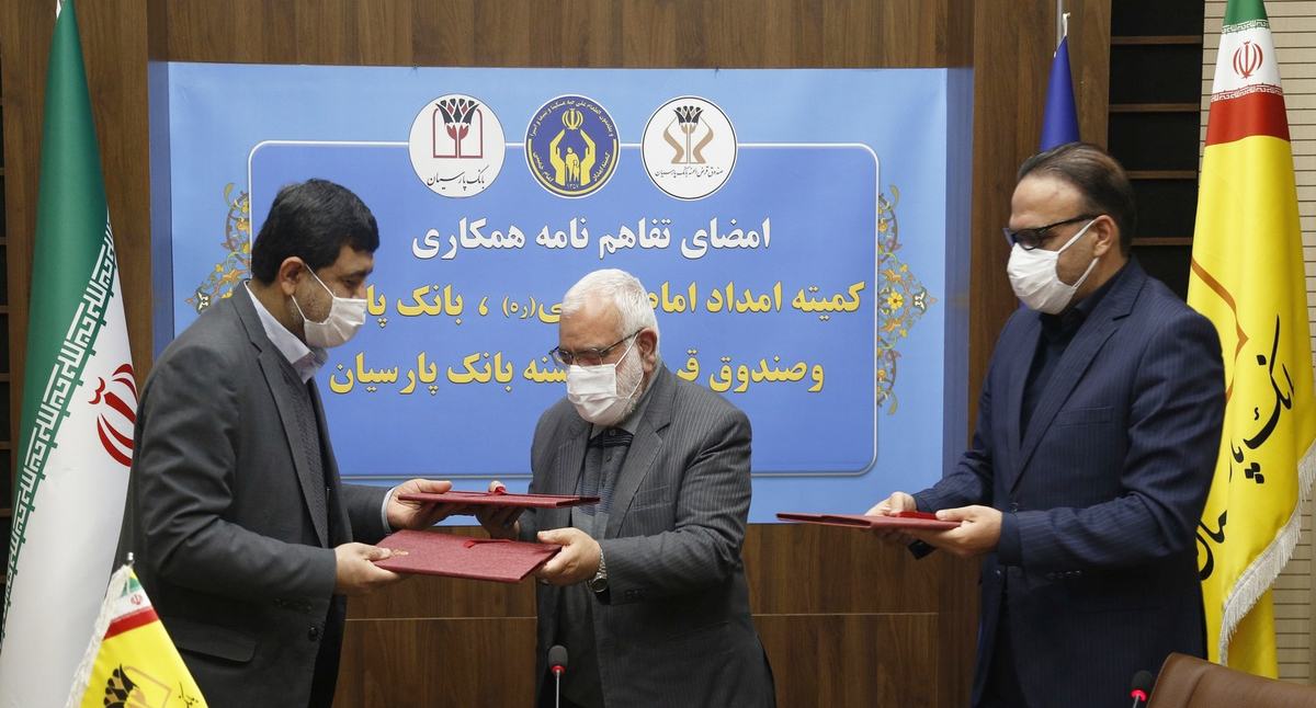 30000 فقره تسهیلات به مددجویان کمیته امداد امام خمینی (ره) پرداخت خواهد شد