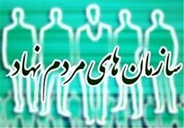 ساماندهی ۲۶۰۰ سازمان مردم نهاد در استان گلستان