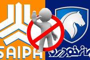 وظیفه تنظیم بازار خودرو را از وزارت صنعت بگیرد