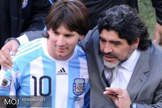 مارادونا از مسی بهتر است