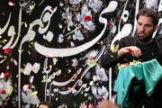 دانلود مداحی ویژه اربعین با صدای امیر کرمانشاهی