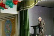 اولین همایش نیاز مدیران و معلمان امروز در مراکز آموزشی در اصفهان برگزار شد