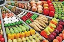 اصلاح روند صادرات محصولات کشاورزی نیازمند تعامل دولت و بخش خصوصی است