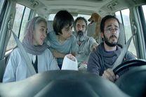 پایان فیلمبرداری فیلم سینمایی «آفرود»