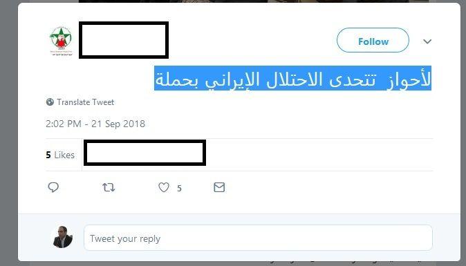 خبر حمله تروریستی اهواز یک روز پیش از حادثه